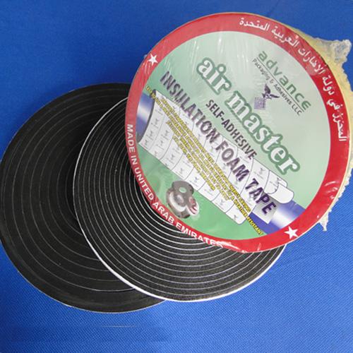 Buy Singleside Foam Tape In Dubai Adhesive Tape